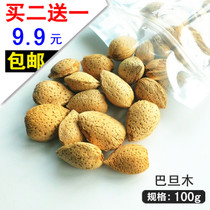 Buy two send a BA dan wood squirrel Grain Squirrel snack hamster grain dragon Cat Snack Nuts