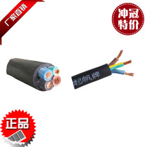 Shanghai Famous Sail YZ5 Core 4 Square three-phase five line outdoor wear-resistant cable line control line 5*4 Square
