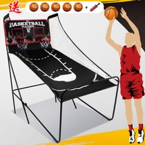 Automatic scoring indoor electronic shooting machine children single double adult basketball shooting game
