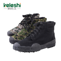 Emancipation shoes mens summer army shoes high camouflage shoes 07 black training shoes Labor shoes military training shoes site shoes