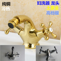 La laveuse européenne tap gold silver net basin tap rotating tap hot and cold double pure copper special price