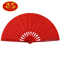 Huang long thick bamboo professional tai chi fan fan fan martial arts fan Kung Fu fan Mulan fan