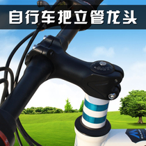 Mountain handlebar stand faucet bicycle handlebar accessories road car accessories road riser bike to pole 31 8