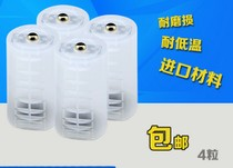 5 to 1 battery converter adapter tube 5 to large AA to D Type 4 tube