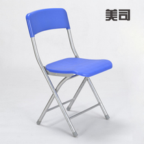 American division folding training student chair conference chair backrest computer chair thickened plastic outdoor simple portable chair