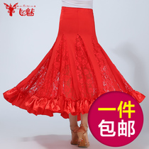 Flying charm standard national dance modern dance dress ballroom dance lace Jupe 2018 nouvelle jupe Waltz adulte