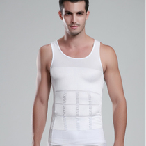 Only mens body sculpting corset waist abdomen chest exercise fitness body sculpting vest beer belly corset large yards