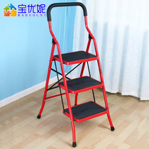 Baoyu ni home ladder folding thick indoor multi-purpose Engineering ladder mobile staircase three-step ladder word ladder