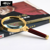 Genuine BIJIA20 times magnifying glass children elderly 1000 times 60 times high-definition 10 times portable expansion mirror 80
