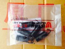 Qianjiang original factory accessories Chang Ran King Kong QJ150-12 QJ125-18A 19 rear brake return spring