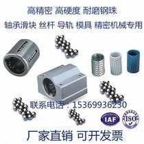 Wire rod inlet steel bead precision bearing steel ball diameter 0.5 0.6 0.8 1 1.2 1.5 1.538mm