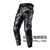 Duhan motorcycle riding pants windproof warm male off-road anti-drop racing motorcycle pants summer genuine Knight