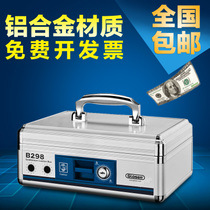 Jin Long Xing B298 aluminum alloy multi-function cash register box Cash Box portable cash drawer cash box withdrawal box with lock