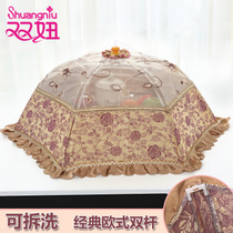 Lace rice cover dish cover folding table cover household anti-flies double-rod cover dish cover removable and washable food Cover Cover Cover