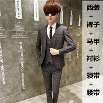 Three sets of spring and autumn mens vest jacket suit teen slimming Korean version of small suit trousers tide