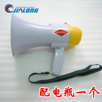 Authentic shuanglong portable loudspeaker track and field referee microphone multi-function loudspeaker speaker with rechargeable battery