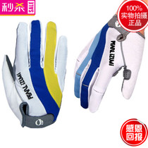 A word rice mountain bike riding gloves silicone long finger warm windproof spring and autumn riding down gloves