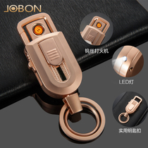 jobon in the state multi-function car key buckle male waist hanging buckle high-end creative usb charging lighter with LED