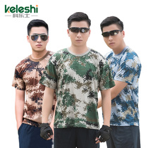Camouflage Short Sleeve T-shirt male and female military fans for speed dry vest summer physical training clothing outdoor half-sleeved T-shirt
