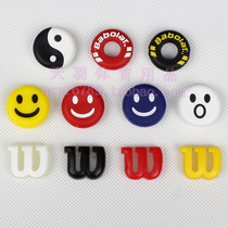 Tennis shock absorbers embedded letters Smiley tai chi tennis racket shock absorbers a variety of colors to choose from