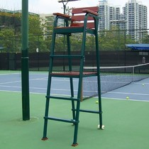Tennis court referee chair tennis court referee chair badminton court referee chair steel structure solid wood