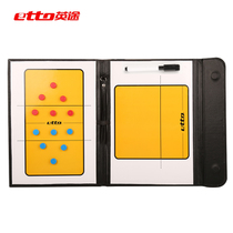 Volleyball tactical board etto English combat board tactical plate chart board sandbox tactical board