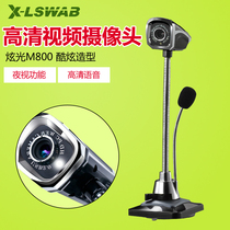 Dazzling M800 computer HD video camera Desktop anchor beauty live dedicated home external shooting phase head with microphone microphone call night vision Notebook USB free drive