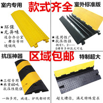 Wire groove deceleration with pvc indoor outside surface protection line pressure line cover line Board cable protection slot rubber over the line slot board