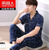 Antarctic pajamas mens summer cotton short-sleeved mens home service spring and summer thin section of the youth cotton suit