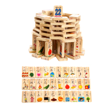 Digital characters Domino baby learning multi-functional building blocks Domino childrens educational toys