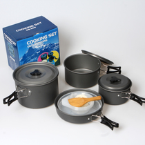 Outdoor camping pot 4-5 people outdoor cooker set pot large DS-500 set pot combination Set