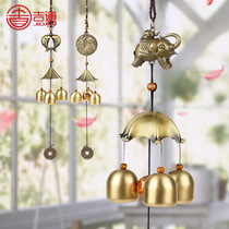 Guidaukai copper wind bell bell pendant golden Toad Dragon Turtle Pixiu Creative Fortune Wind Bell home balcony Pendant