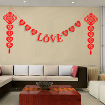 I edge of the wedding room layout hanging non-woven three-dimensional pendant supplies decorative hanging Chinese knot couplet pendant