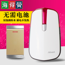 Haiderman home electronic wireless doorbell without battery waterproof self-generating intelligent long distance a drag a drag two