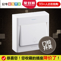 Bull doorbell switch panel Wall top line out of the door button switch panel door access control switch