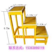 FRP electrician dedicated three-tier double-insulated stool thick non-slip high and low stool table three-step ladder
