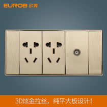 Oupen 118 Switch Socket panel S7 dazzling gold drawing three-bit two or three plug 10 hole + TV socket switch