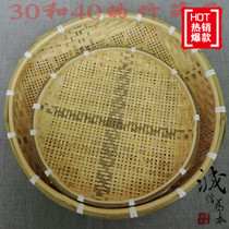 Hand-woven bamboo products bamboo bamboo-made bamboo sieve without holes Bamboo sieve has hole bamboo sieve round bumpy drying painting decoration.