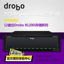 drobo B1200i SAN HDD storage array supports 12 HDD NAS network storage depot