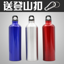 Cycling bicycle aluminum alloy kettle water Cup mountain bike bicycle outdoor sports portable metal bottle equipment accessories