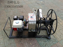 Cable take-up machine take-up machine cable take-up machine diesel gasoline engine type take-up machine can be used as a cutter mill
