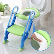 Child toilet toilet ladder chair female baby child boy toilet toilet seat cover baby seat washer stair