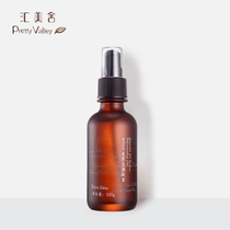 Hui Mei House Essential Oil companion natural bright Yeng dew 100g moisturizing water lock water Skincare