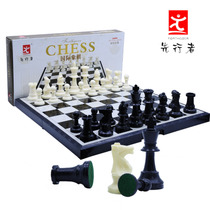 Chess magnetic large chess adult CHESS professional entry magnet children folding forerunner set