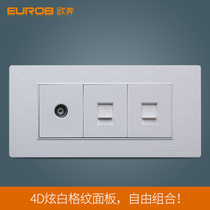 European Ben 118 switch socket panel S82 Hyun white steel three TV telephone computer socket panel