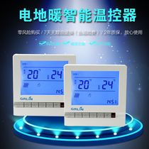 Electric board electric floor heating controller thermostat switch panel electric film Kang temperature thermostat intelligent wireless wifi