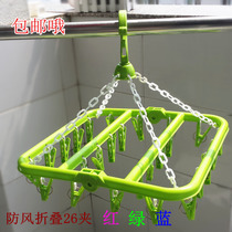 Windproof 26 plastic hanger foldable socks stand underwear underwear clip drying multi-purpose rack