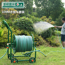 Pan Yi full metal water pipe car 100 meters 4 points hose cold water gun Car Wash flower trolley cleaning water frame