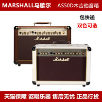 Marshall AS50D Marshall boîte Piano original authentique haut-parleur de guitare en bois Original