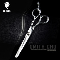 Barber hairdressing scissors family adult children hair cutting bangs hair cutting tools thinning shears teeth cut hair cut